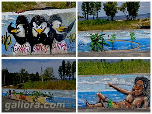 в-граффити-01