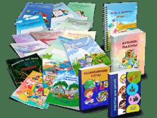 Премиум комплект для детей