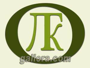 эмблема издательства галлора