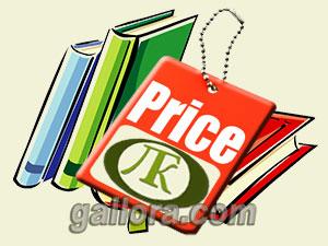 стоимость услуг издательства