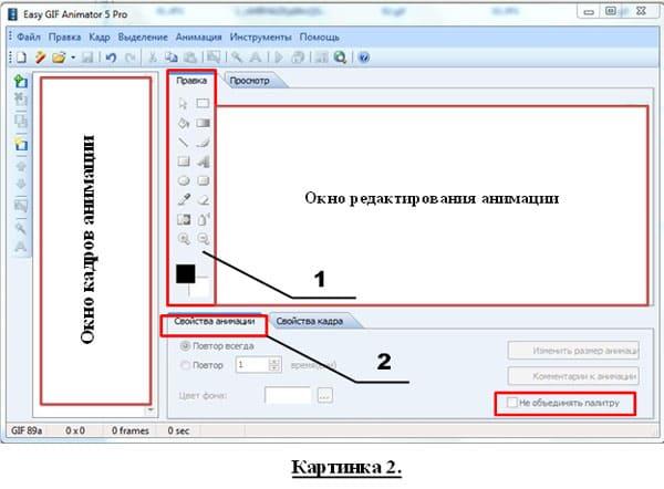 окно редактирования